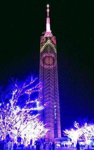 真下だとよく分からない恋人の聖地・福岡タワーのイルミネーション