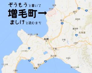 ふるさと納税:北海道増毛町のぼたん海老