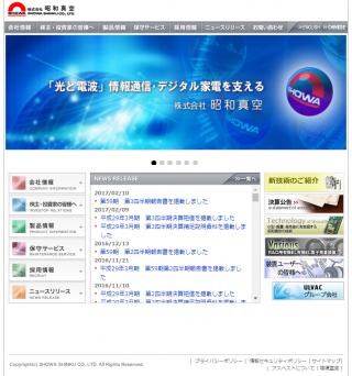 【株購入】昭和真空 (6384) 1065円