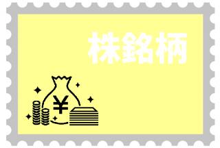 【株売却】シャープ(6753) 352円